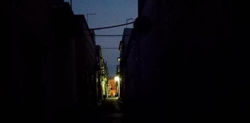 buio illuminazione luci spente